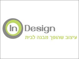 לוגו איילת שטיין