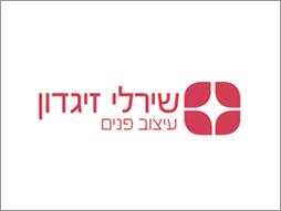 לוגו שירלי זיגדון