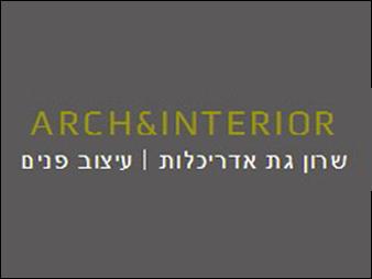 לוגו שרון גת