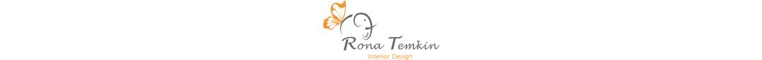 רונה טמקין עיצוב פנים