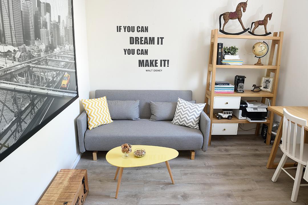 עיצוב בית ברעות