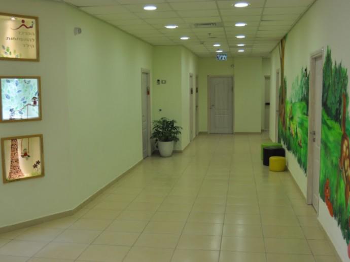 מרכז להתפתחות הילד
