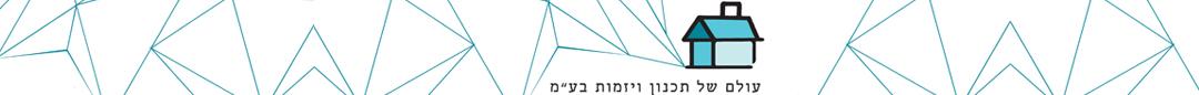 לוגו עולם של תכנון