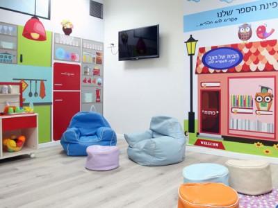 גן ילדים ישעיהו
