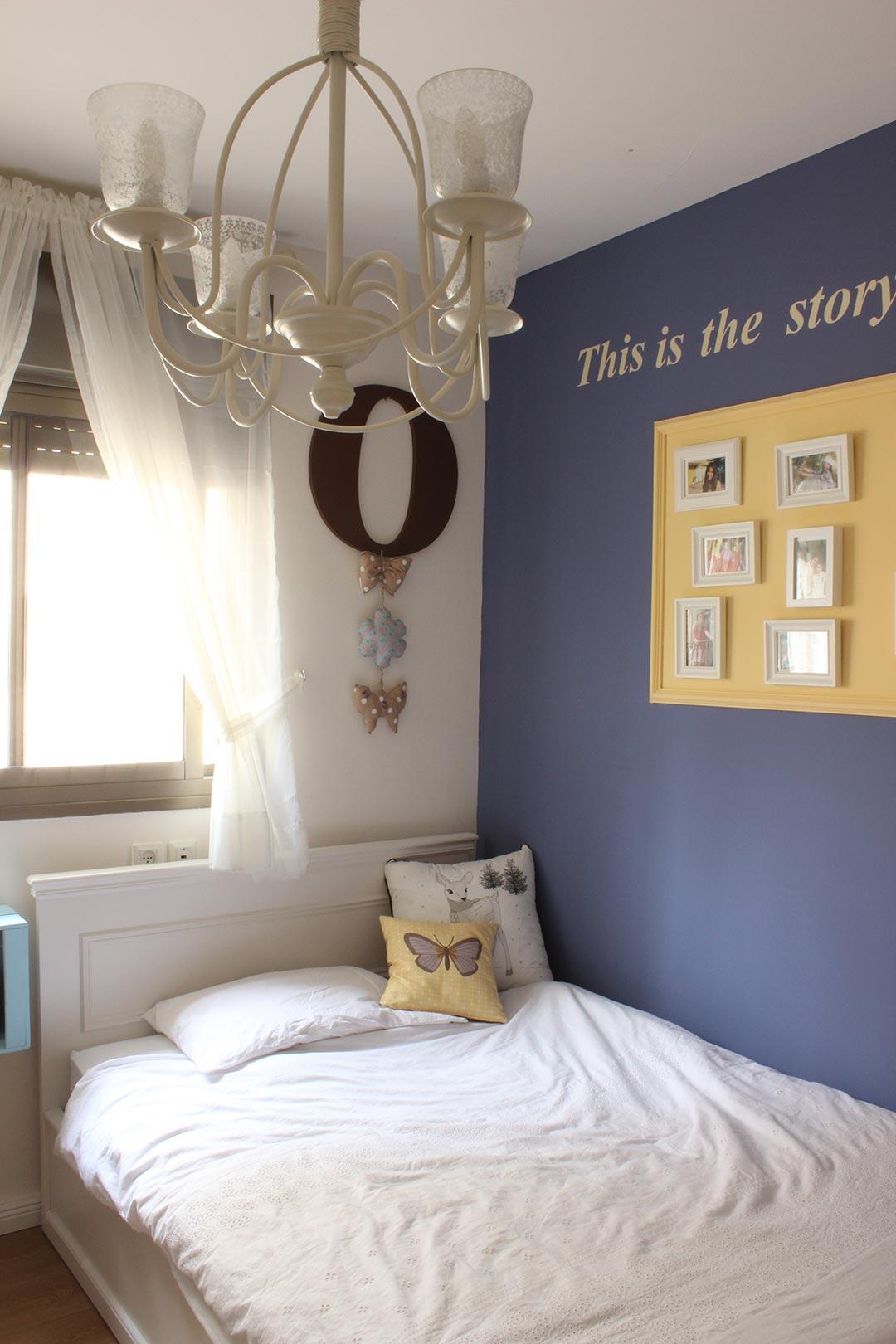 רוית רוד - עיצוב והלבשת הבית