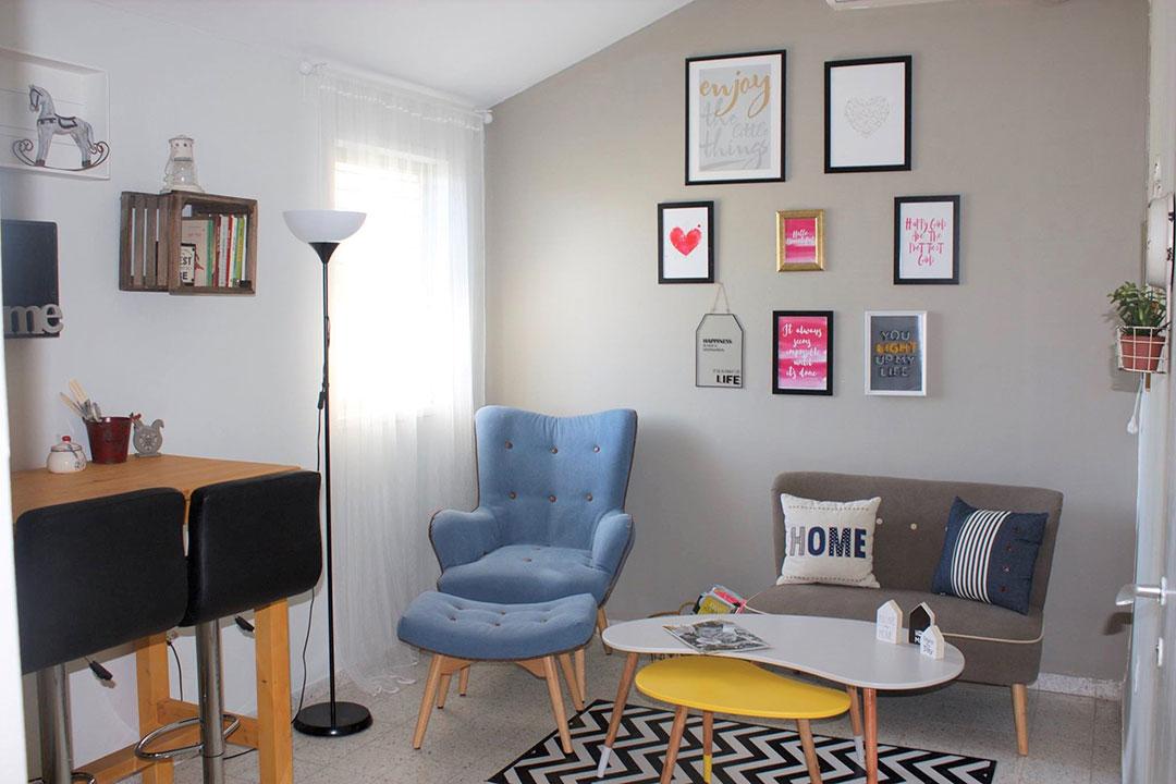 limor_livingroom1