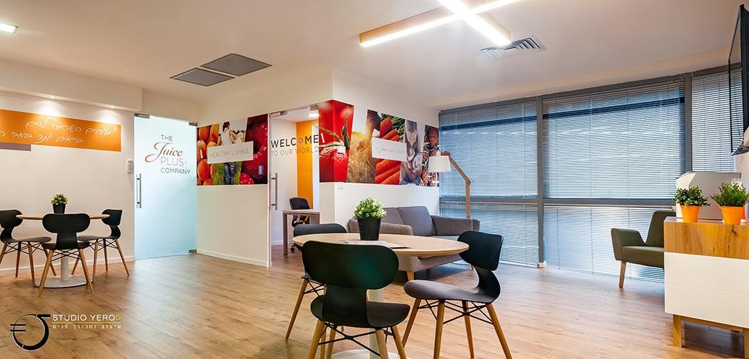 Juice Plus ישראל – משרדים וכיתת הדרכה