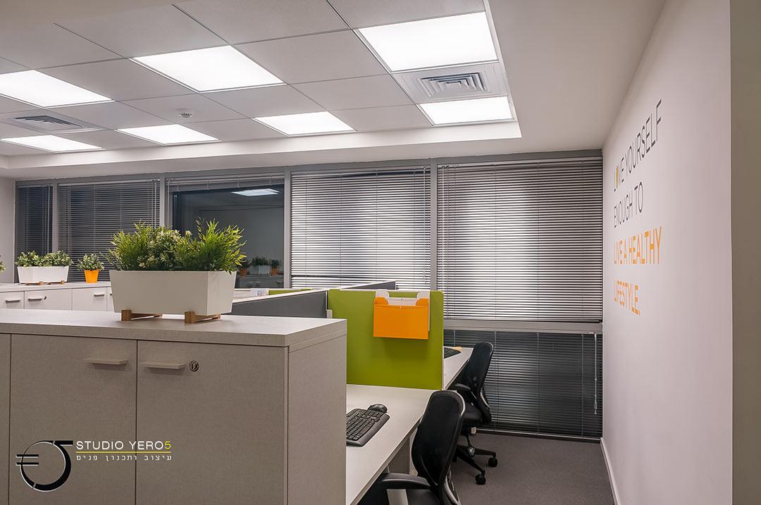 Orit_Y-jos-office3