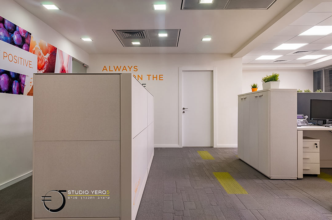 Orit_Y-jos-office4